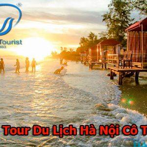 Tour Du Lịch Hà Nội Cô Tô 2 Trọn Gói