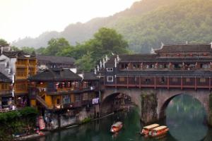 Tour Du Lịch Trung Quốc 6 Ngày 5 Đêm Gía Rẻ